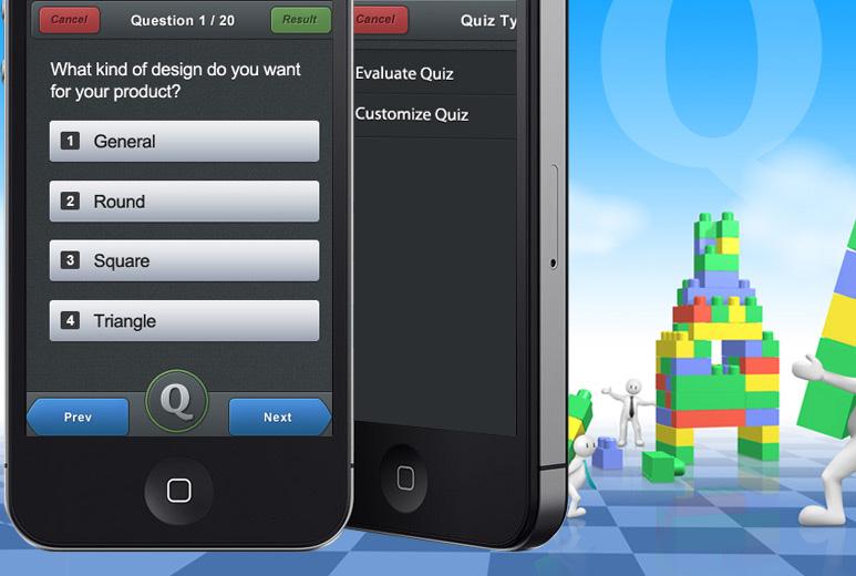 Software Technology quiz iPhone application Portfolio by AllianceTek